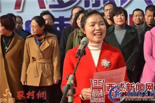 咸阳渭城中学学生成人礼暨2017届高考百日冲