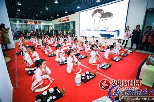 """让广大幼儿从小养成学茶艺,爱茶艺的良好习惯,使""""小小茶艺师""""成为紫阳"""