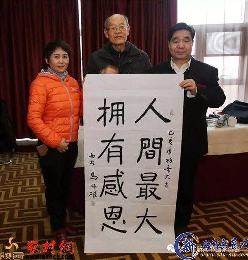 """""""春之韵 翰墨情""""陕西省新闻书画家协会宝鸡行采风活动成功举行"""